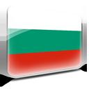 Telefonbuch und Telefonauskunft für Bulgarien
