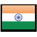 Indien-Telefonbuch